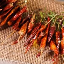 Piments rouges piment court 250g